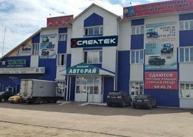 магазин в г.Улан-Удэ